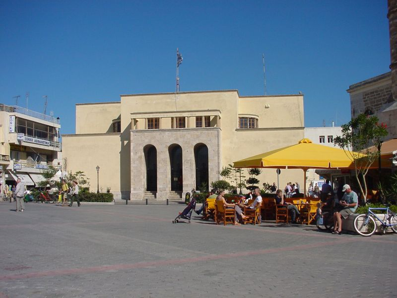 The Museum on the Elefteria Square.